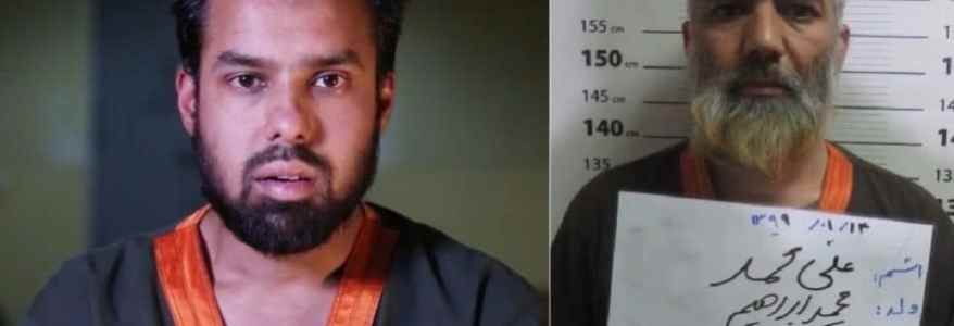 Afghan authorities released details of two held Islamic State leaders from Bangladesh and Pakistan