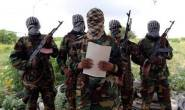 Boko Haram suicide bombers killed seven people in Cameroon