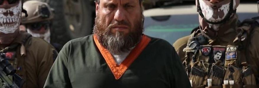 Islamic State-Khorasan group leader arrested by the Afghan army forces
