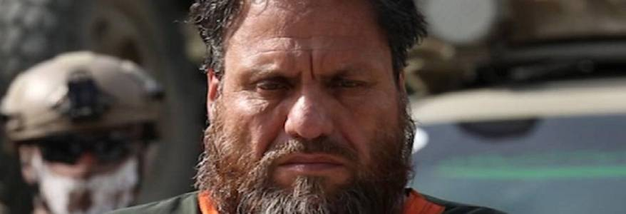 Pakistan asks Afghanistan to hand over the detained leader of Islamic State terrorist group