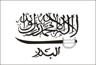 GFATF - LLL - Al Badr