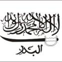 Al-Badr