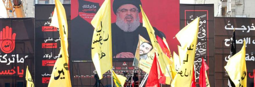 Hezbollah chief Nasrallah calls for government to be given a chance to save Lebanon