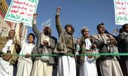 Houthi Terrorism against Saudi Arabia Is Widely Condemned