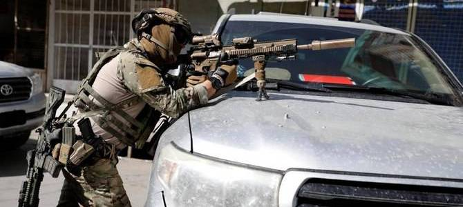 Terrorist killed after firing on police in Kabul