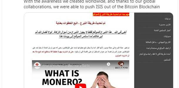 Islamic State terrorist group dumps Bitcoin for Monero privacy-oriented cryptocurrency to raise funds