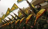 Kosovo government formally declared Hezbollah a terrorist organisation