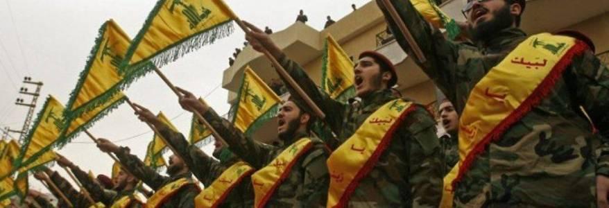 Kosovo government formally declared Hezbollah a terrorist organisation