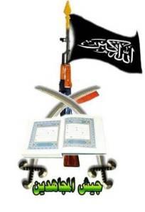GFATF - LLL - Mujahideen Army