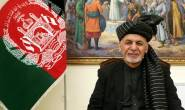 Afghan President Ghani wants Taliban to help fight against the Islamic State