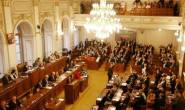 Czech parliament voted a resolution to classify Hezbollah as a terrorist organization