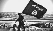 Factors contributing to Islamic State's possible return in eastern Syria