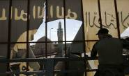 Iraq warns that Islamic State activities have intensified and urges international cooperation to stop terrorists