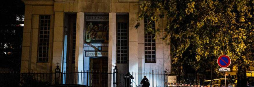 Greek Orthodox priest was shot and wounded by unknown assailant in Lyon