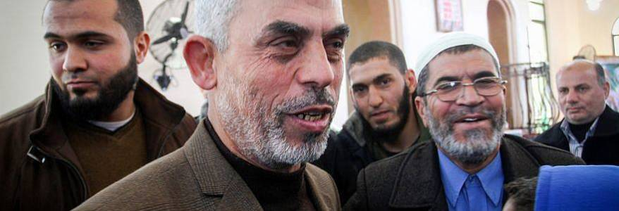Egyptian delegation meets Hamas leaders in Gaza