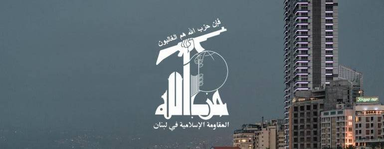 Hezbollah terrorist group exported weapons and drugs with Lebanon government knowledge