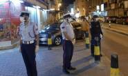 Bahraini authorities foiled terrorist plots to bomb two bank ATMs