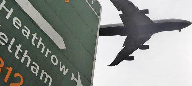British authorities arresed alleged Islamist terrorist at London airport