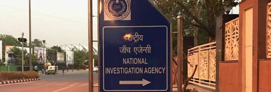 National Investigation Agency court sentenced Islamic State terrorist to seven years of rigorous imprisonment