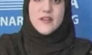 Asia Siddiqui