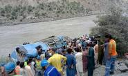 At least 13 people including nine Chinese nationals killed in bus blast in Pakistan
