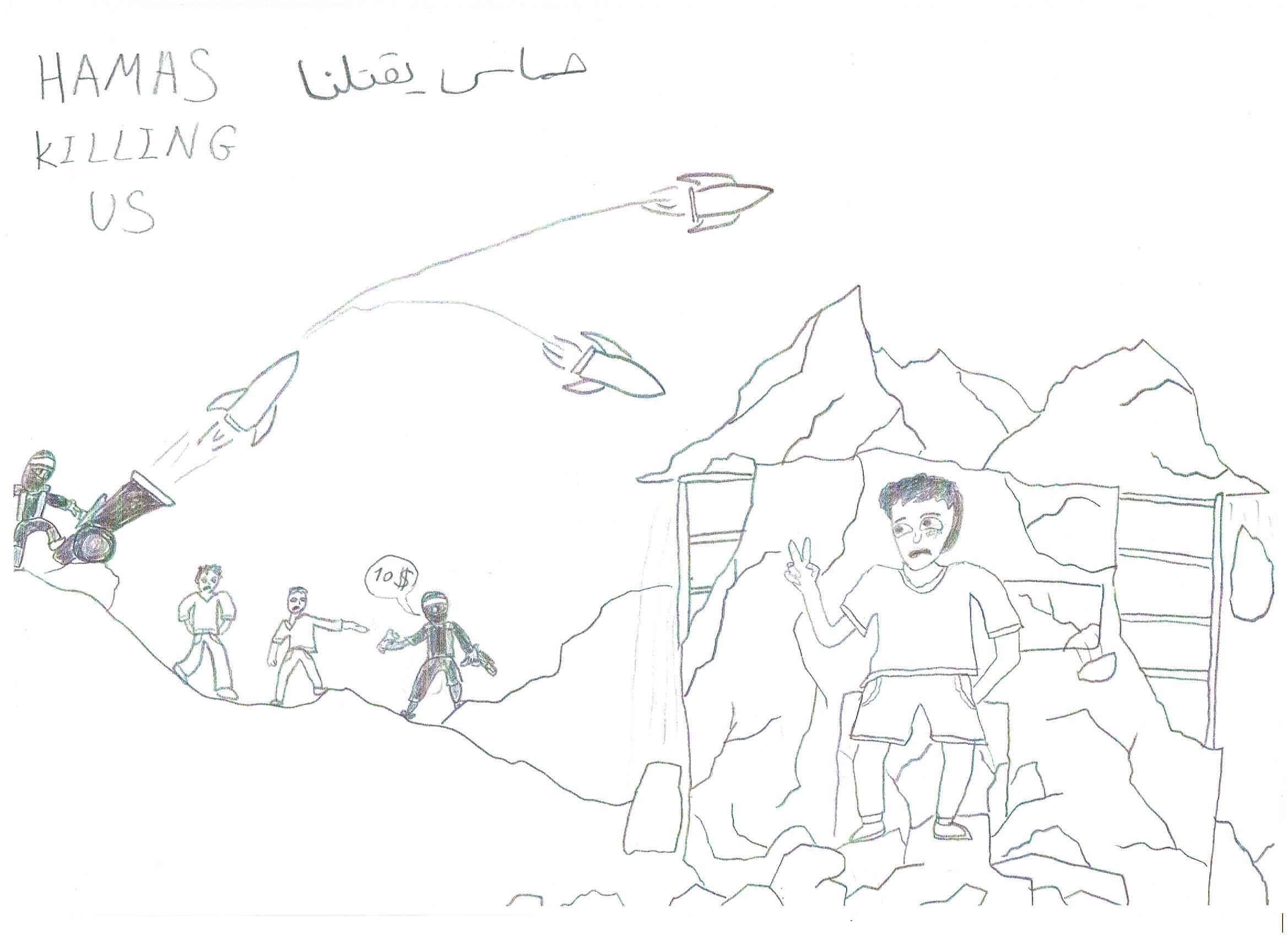 GFATF - My World of Terror - Ahmed - 15year old