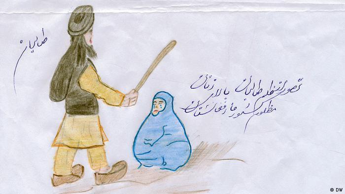GFATF - My World Of Terror - 12-year-old Modjtaba