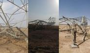 Terror attacks damage 13 electricity towers – Iraqi ministry