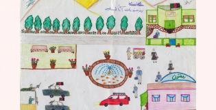GFATF - My World of Terror - A tribute to Afghan children under terror