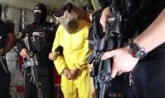 Turkish intelligence helped Iraq to capture senior Islamic State operative