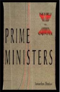 prime-ministers-book