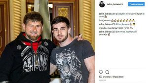 Zelimkhan Bakayev und Ramsan Kadyrow