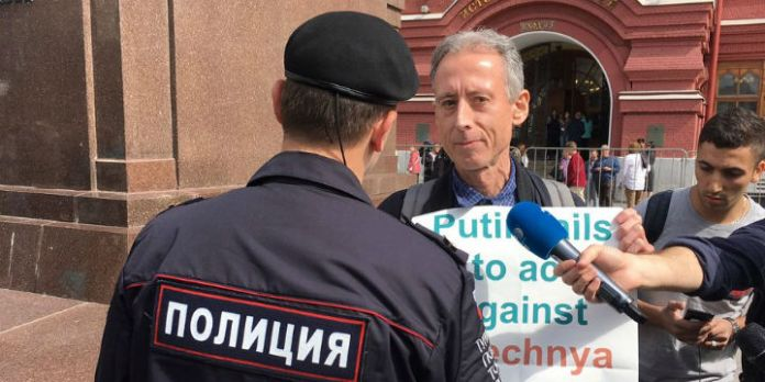 Protest von Peter Tatchell