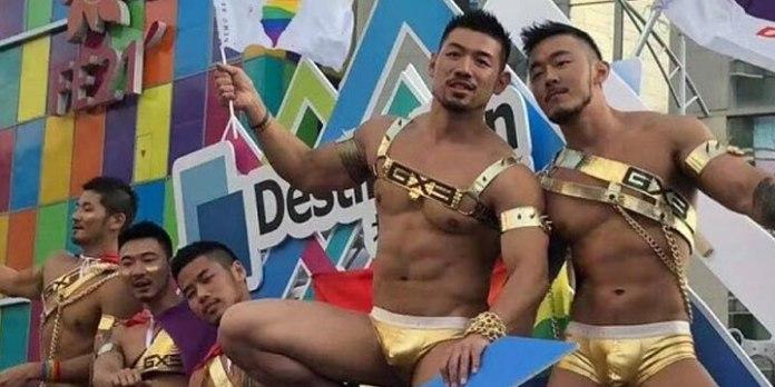 Taipeh Pride
