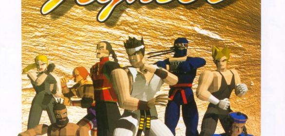 Virtua Fighter box art arcade