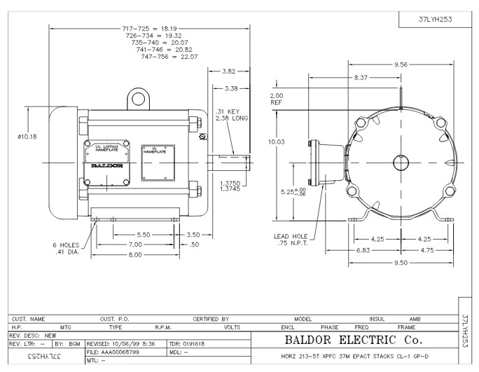 EM7074T Baldor Three Phase, Foot Mounted, Explosion Proof