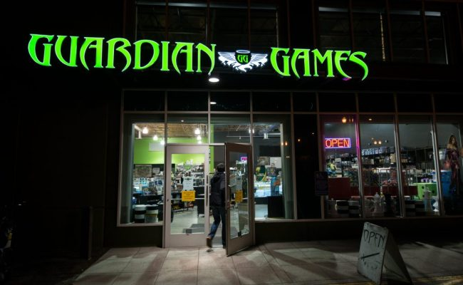 Home Guardian Games