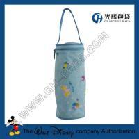 Insulated baby bottle holder
