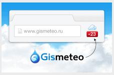 La migliore estensione meteo per Chrome