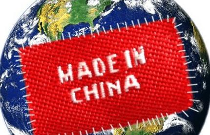China's Silk Road: The World's New Economic Paradigm
