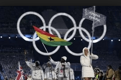 Ghana Olympic Committee to hold Congress on July 23