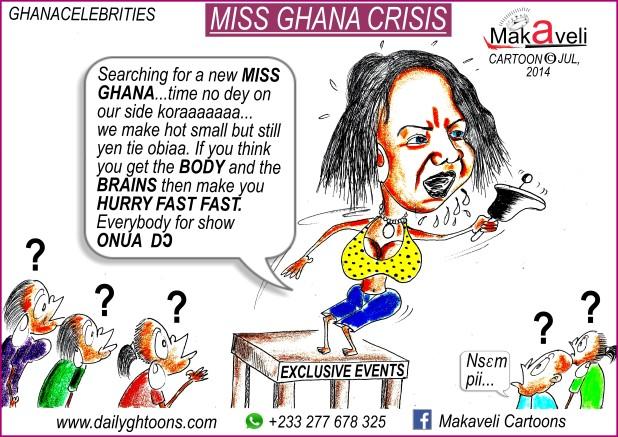 Miss Ghana Wahala