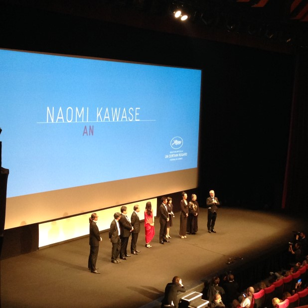 Naomi Kawase's An at Cannes Film Festival
