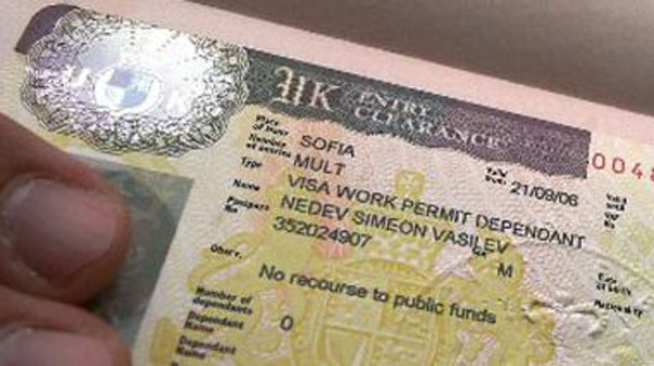 CHRIS-VINCENT Writes: Non-Priority UK Visitor Visa Issued in