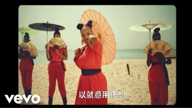 Photo of Official Video : Yemi Alade – Oga