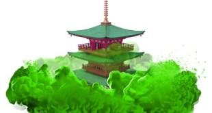 Joey B – Green Tea Ft Medikal (Inside Darryl) (Prod By NOVA)