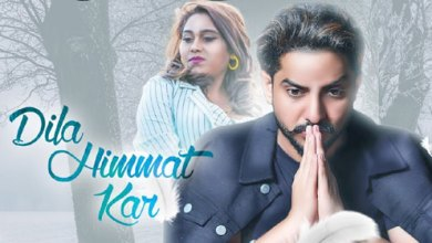 Photo of Gur Chahal x Afsana Khan – Dila Himmat Kar Lyrics