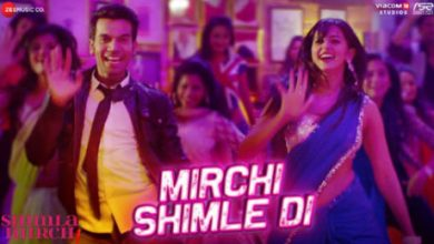 Photo of Shimla Mirch – MIRCHI SHIMLE DI LYRICS