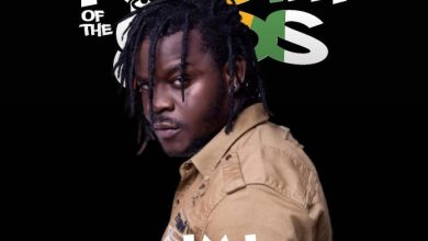 Photo of Jupitar – Knees N Toes (Riddim Of The gOds) (Prod By JMJ)