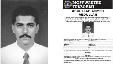 Second-In-Command For Al-Qaeda, Abdullah Ahmed Abdullah Secretly Killed In Iran - Watch